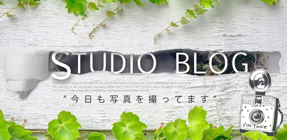 撮影スタジオブログtop