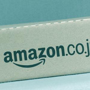Amazon出店は商品撮影との合わせ技で売上は変わる