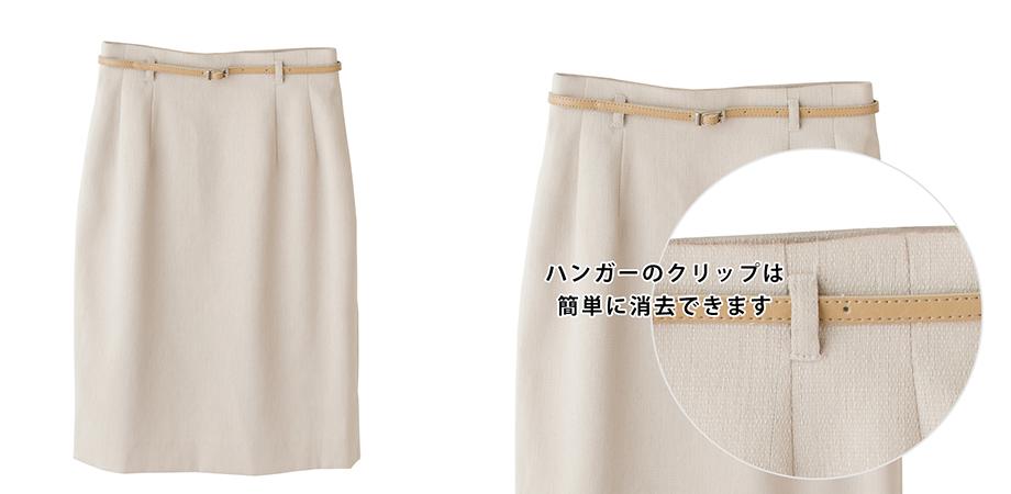 スカートの切り抜き加工した画像
